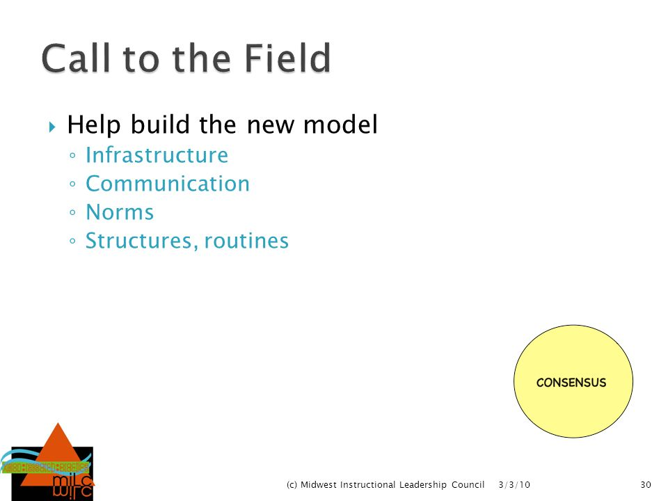 Call to the Field Help build the new model Infrastructure