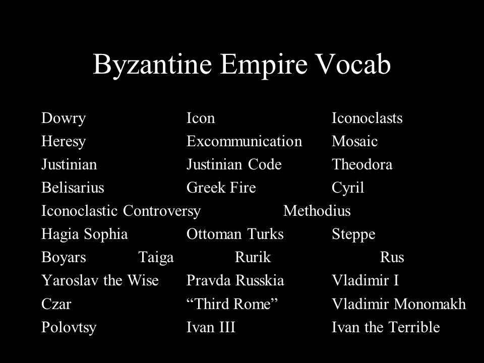 Byzantine Empire Vocab