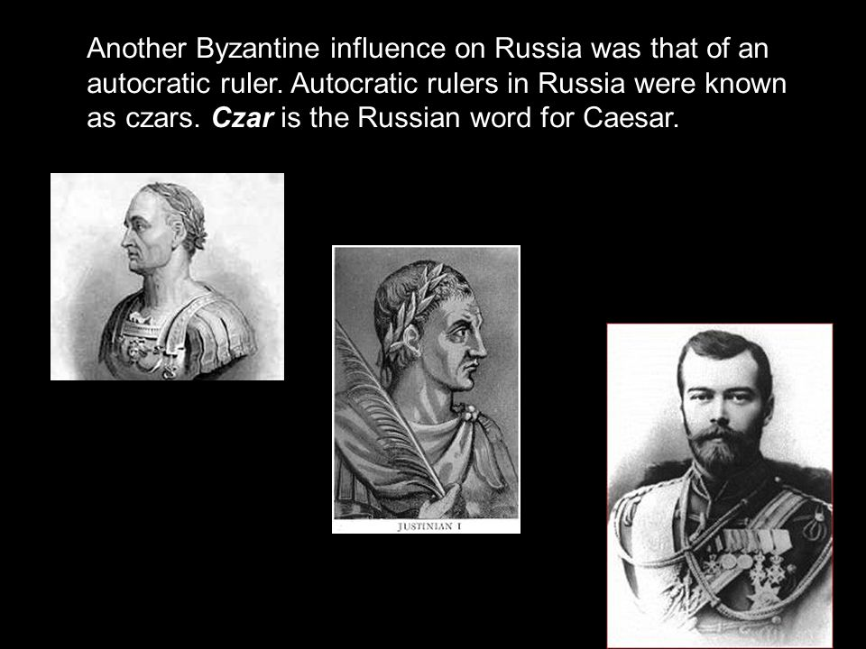 the influence of the byzantine and roman empire in history Despite court infighting and outside attacks, eastern roman emperor theodosius  ii  people nostalgia celebrity history & culture crime & scandal video   as the byzantine empire) and theodosius's father, arcadius, was its emperor   limitations on women, still retained a great deal of influence over theodosius.