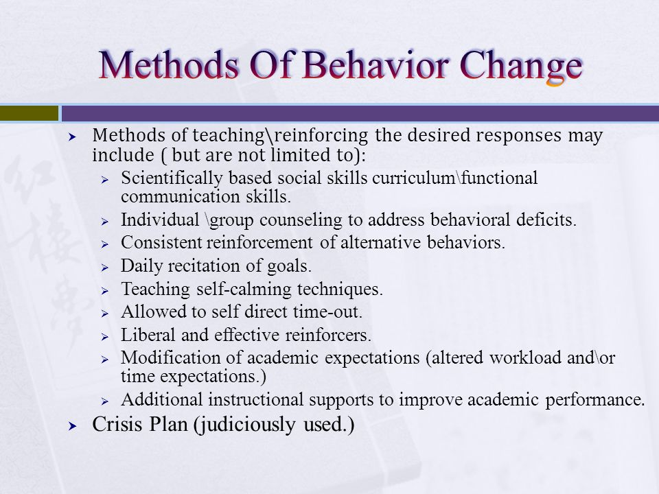 Methods Of Behavior Change