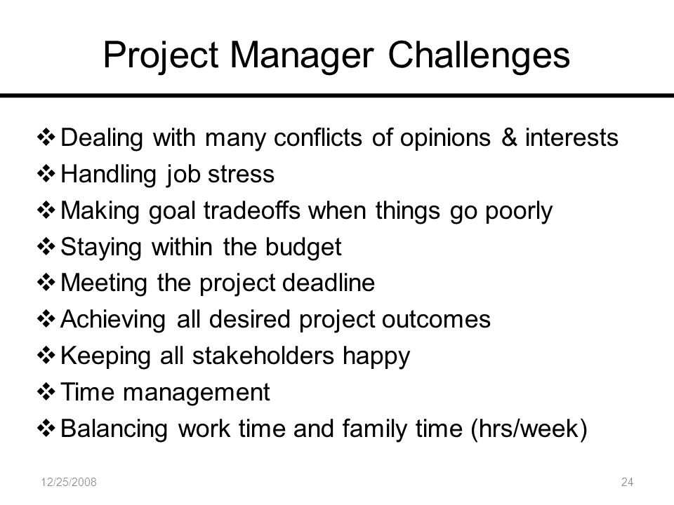 dealing with conflicts within a family Dealing with coworkers  role conflicts within an organization  (2017, july 05) what is role conflict in organizations career trend.