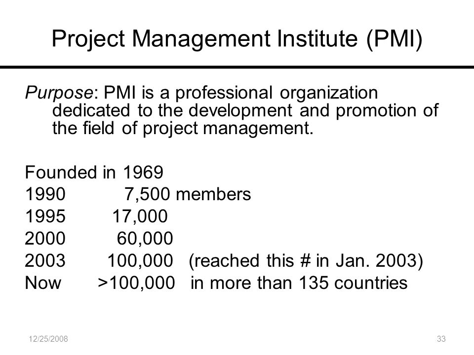 project management institute Become a member and receive pm network magazine every month.