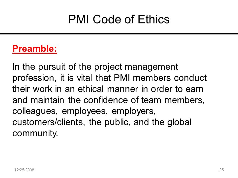 PMI® Code of Conduct