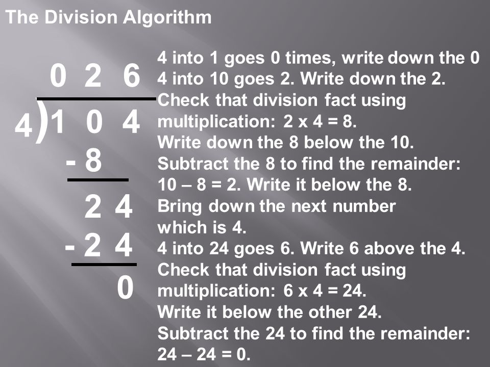 Proof of the Division Algorithm