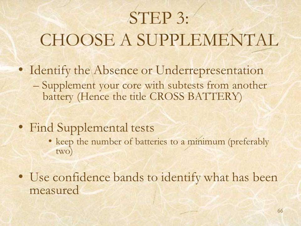 STEP 3: CHOOSE A SUPPLEMENTAL