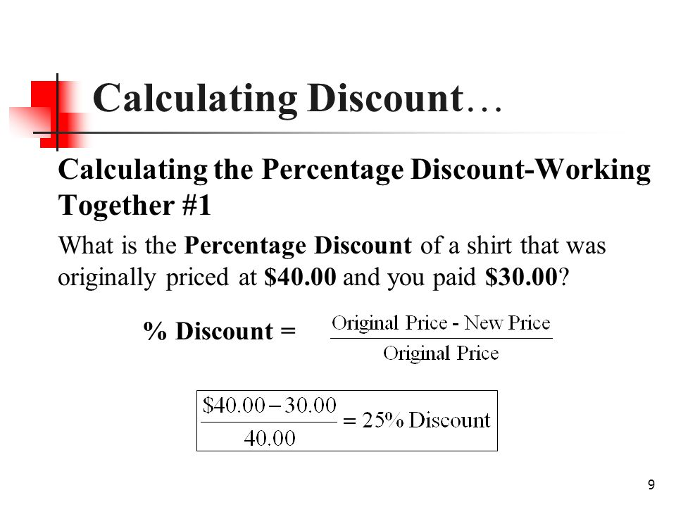 how to work out the percentage discount