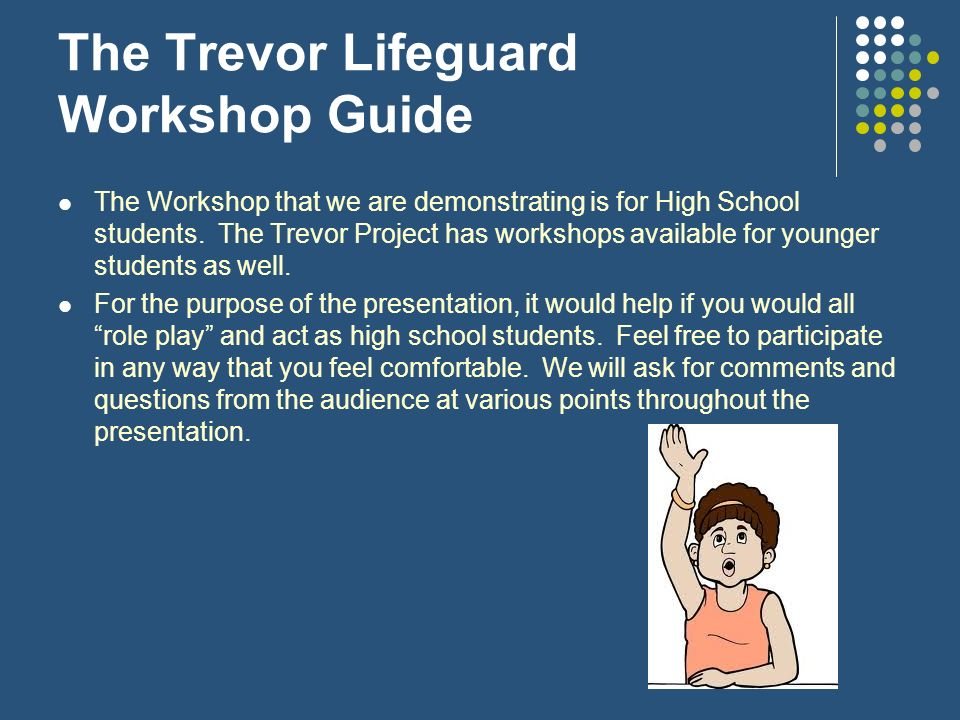 The Trevor Lifeguard Workshop Guide