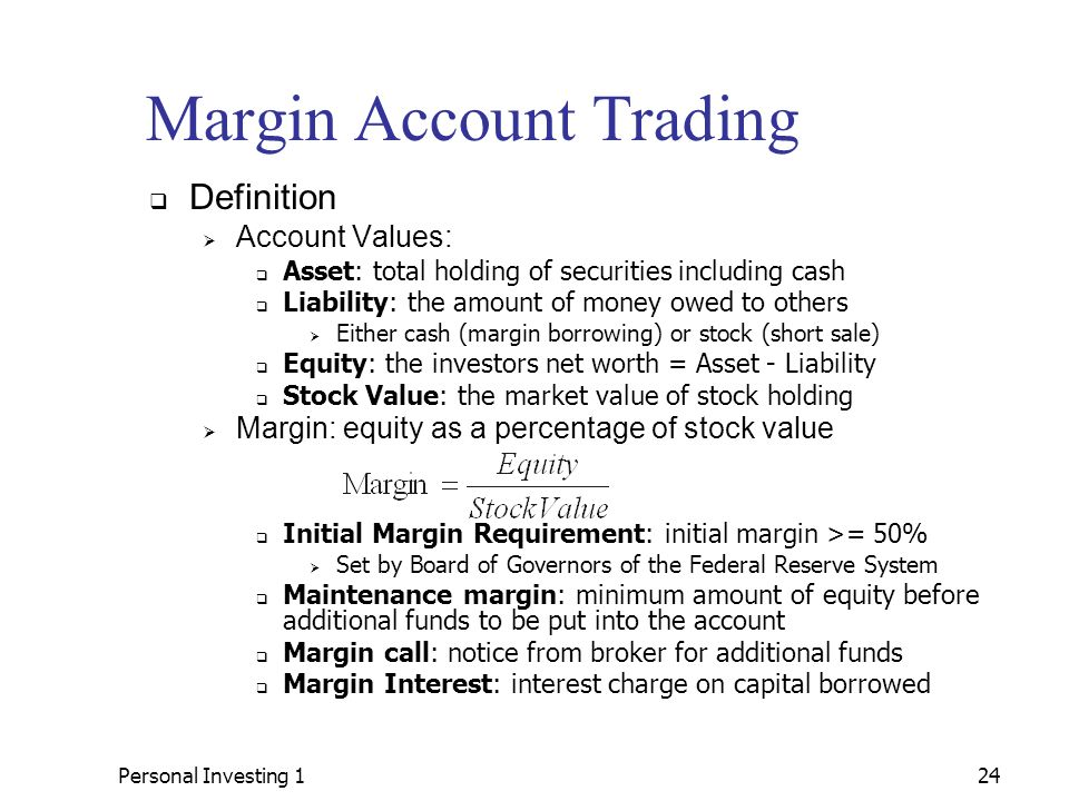 Margin account with options trading vs cash account