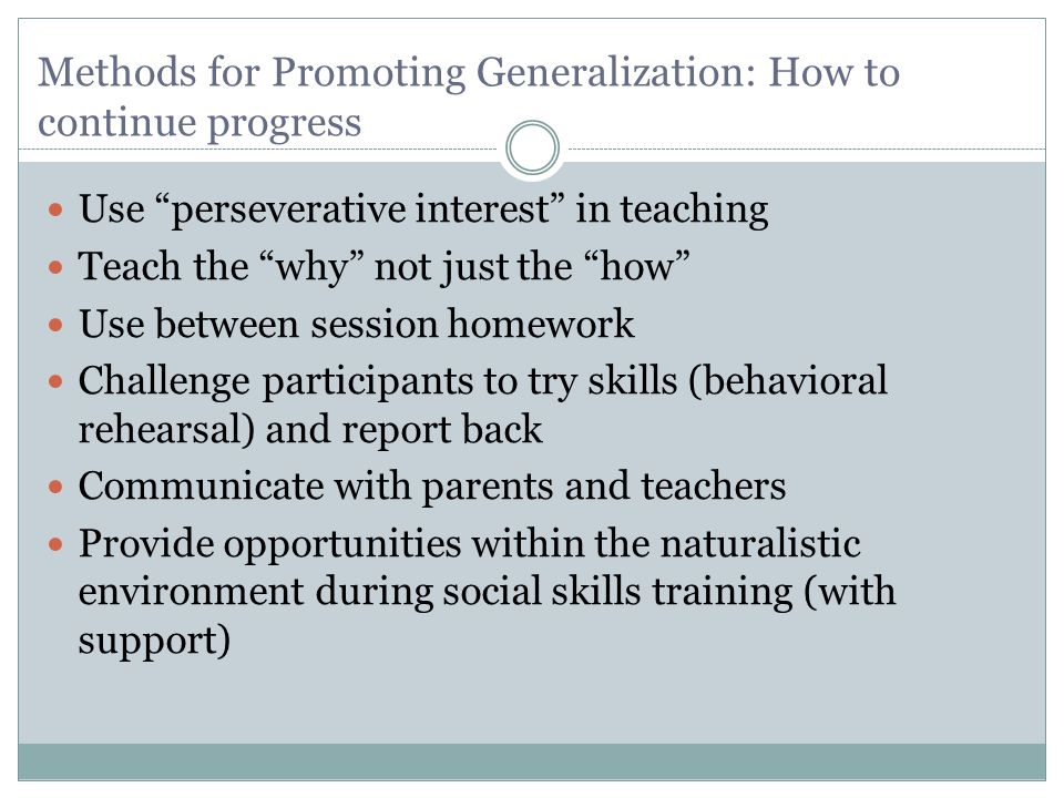 Methods for Promoting Generalization: How to continue progress