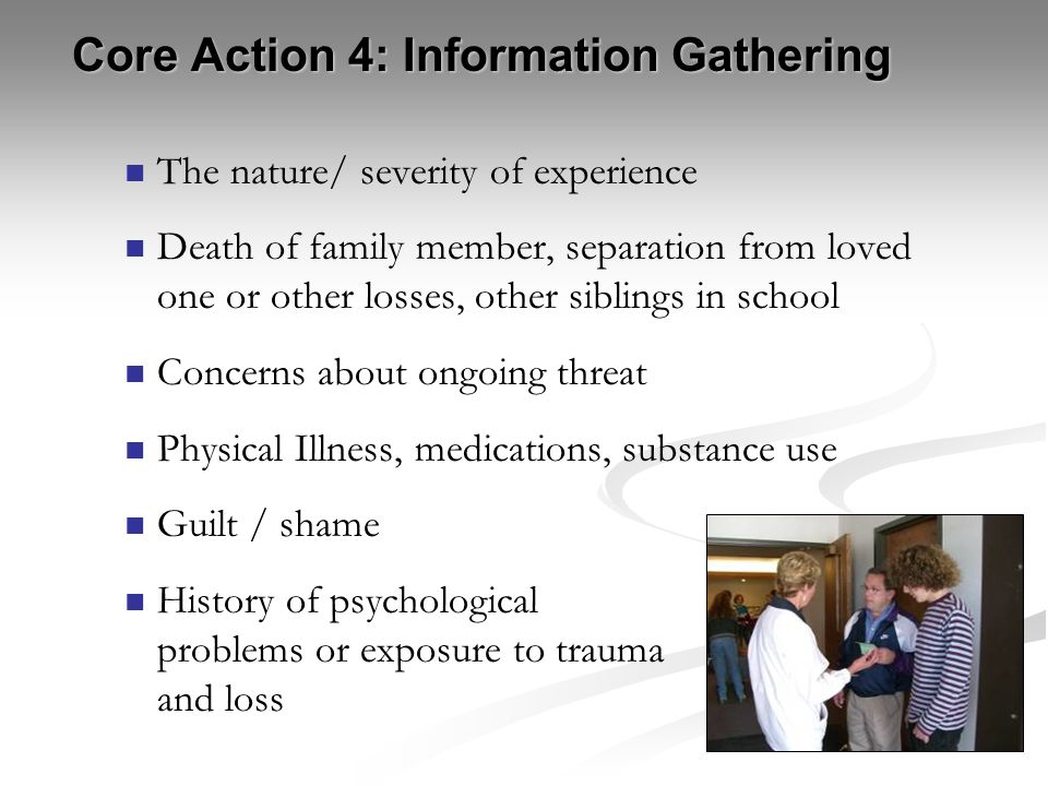Core Action 4: Information Gathering