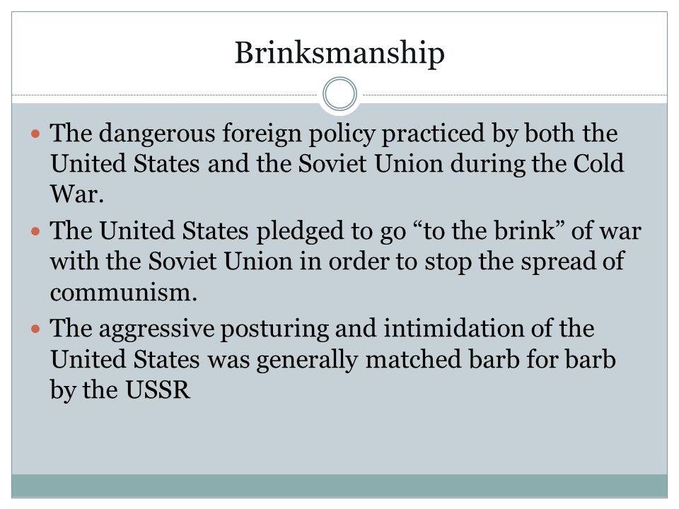 The u s foreign policy during the cold war essay