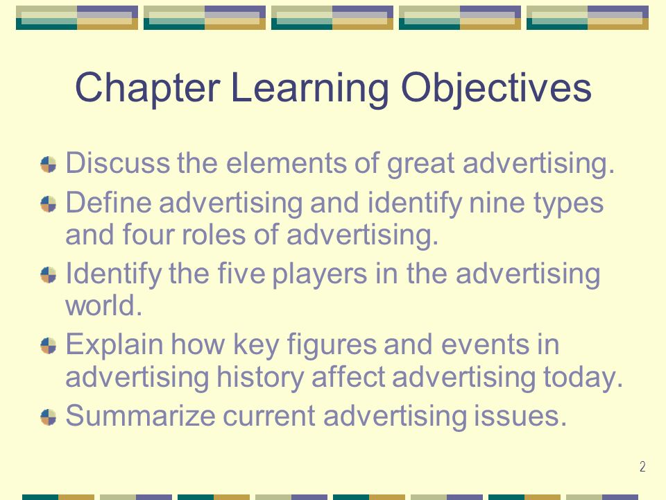 An introduction to the history of advertising