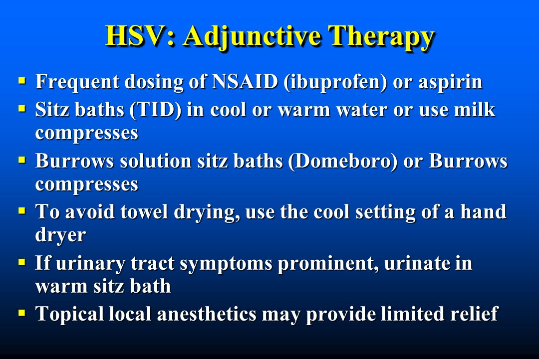 HSV: Adjunctive Therapy