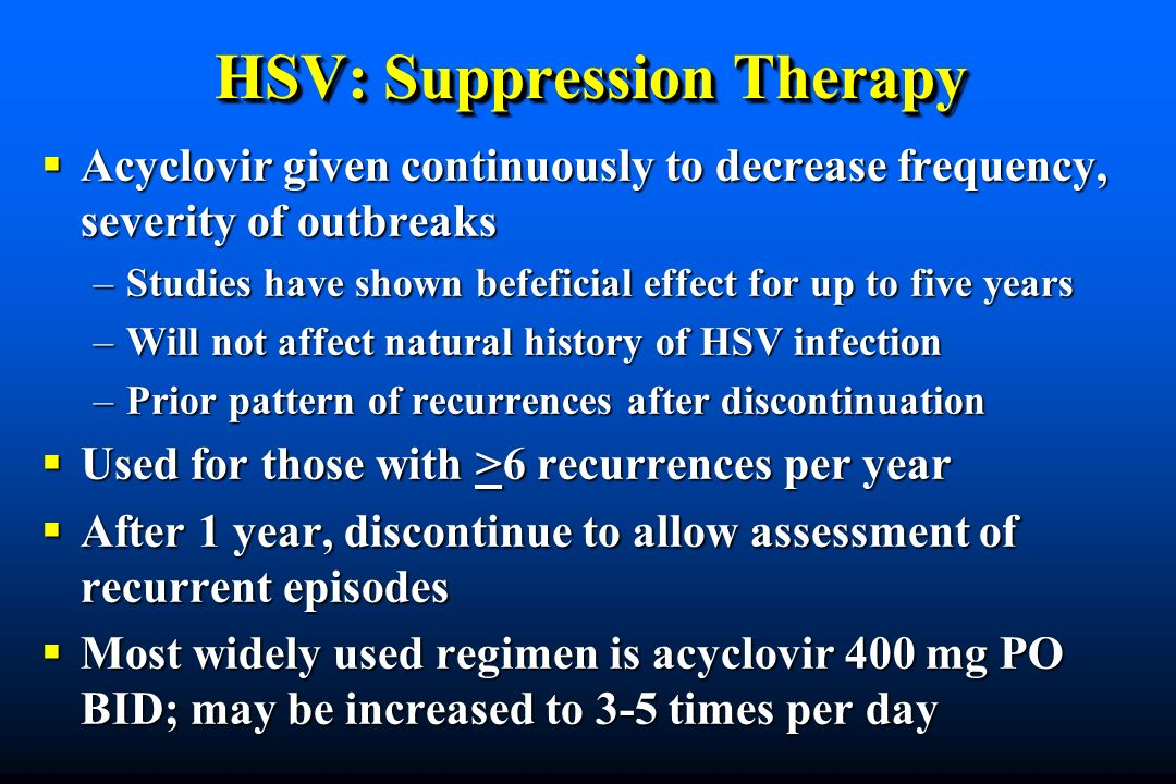 HSV: Suppression Therapy
