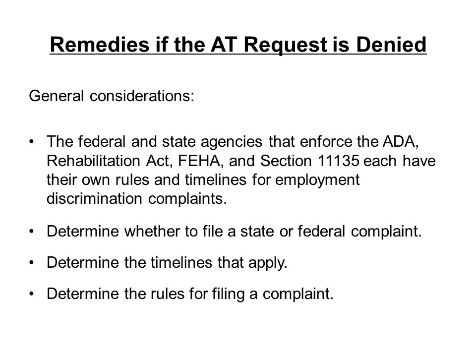 Remedies if the AT Request is Denied