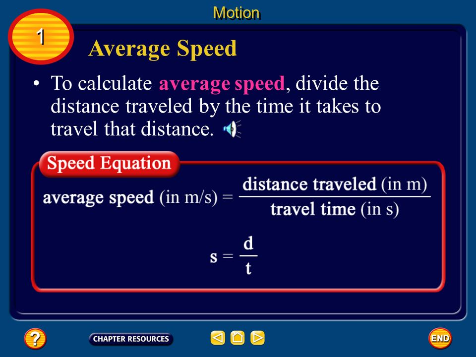 how to work out average speed from distance and time