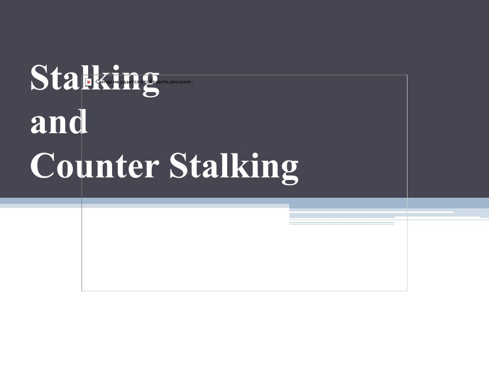 Stalking and Counter Stalking