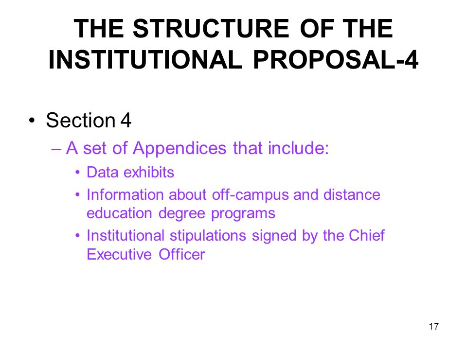 THE STRUCTURE OF THE INSTITUTIONAL PROPOSAL-4