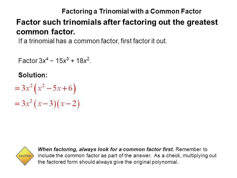 Factoring by greatest common factor worksheet