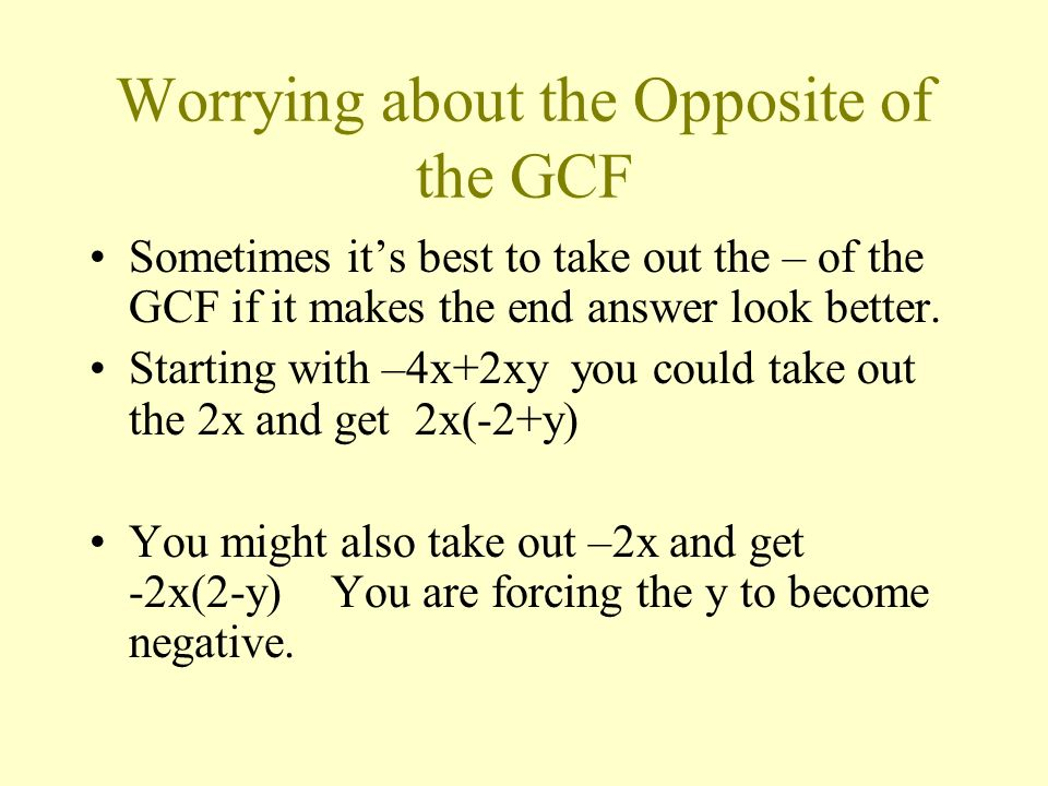 Worrying about the Opposite of the GCF