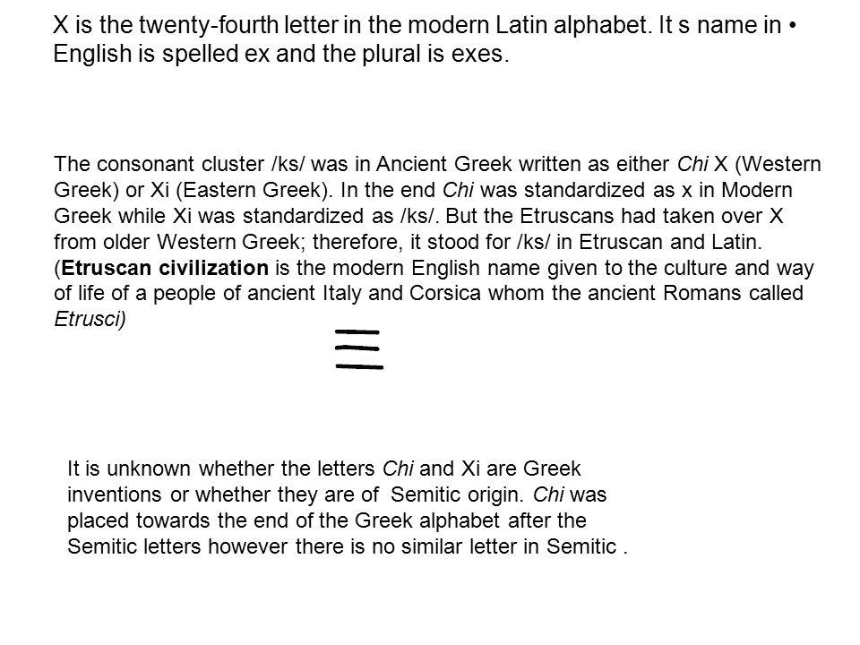 Fourth Letter Greek Alphabet Heartpulsar