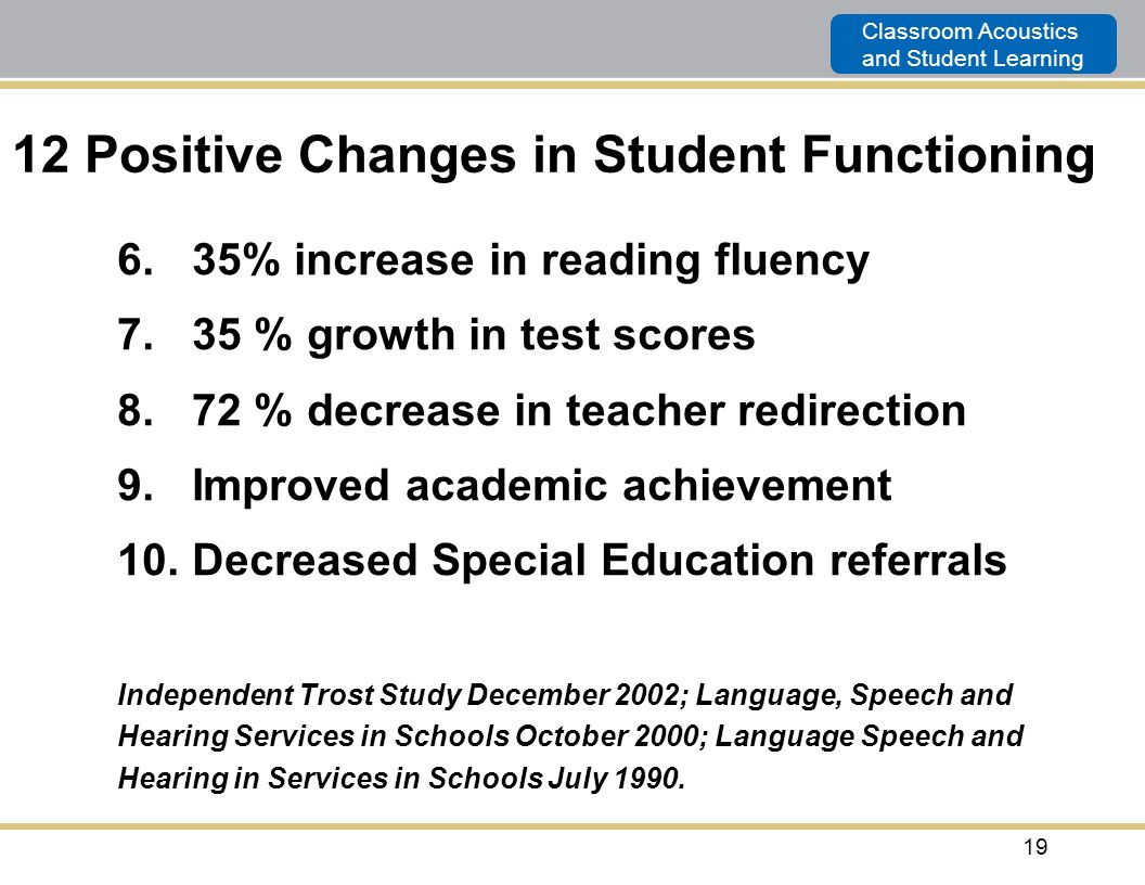 12 Positive Changes in Student Functioning