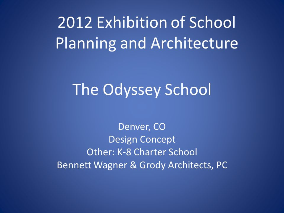 2012 Exhibition of School Planning and Architecture