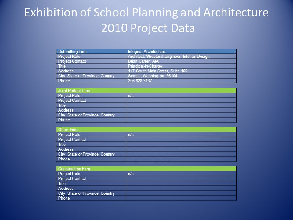 Exhibition of School Planning and Architecture 2010 Project Data