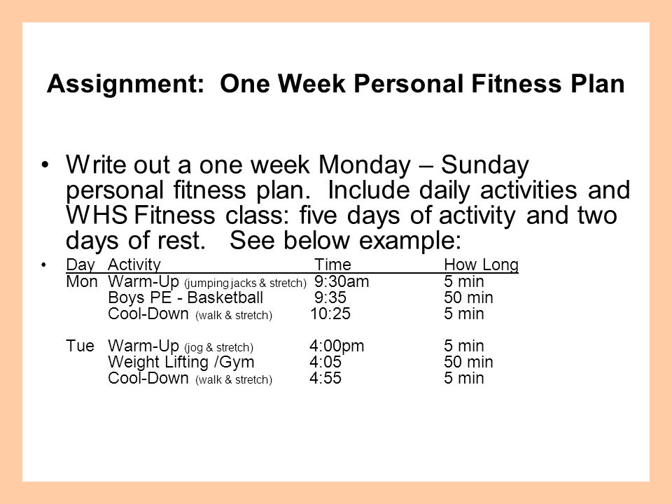 Personal Fitness Plan Example