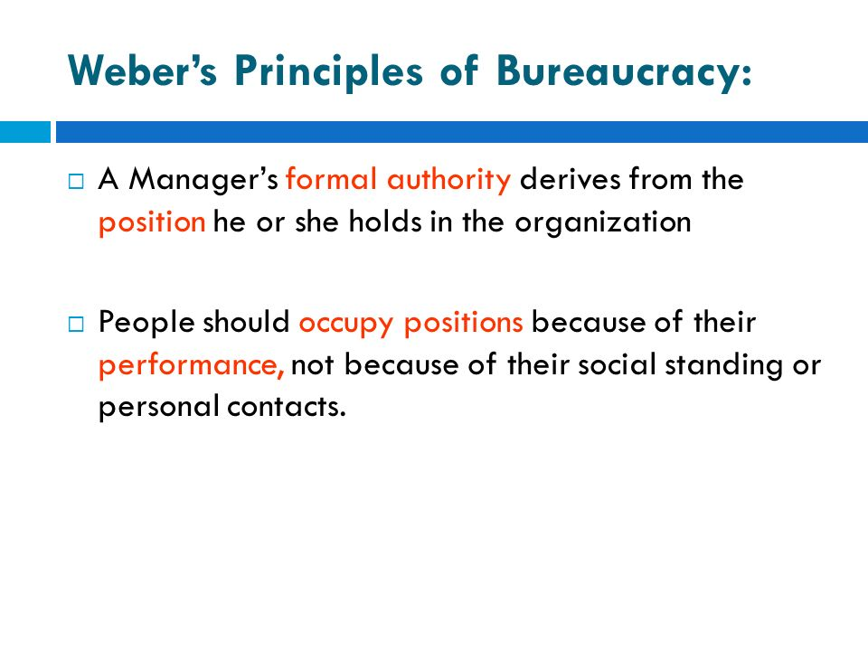 weber s theory of bureaucracy and modern Convergence between woodrow wilson's and max weber's thought, as well as their differences with regard to the politics–administration dichotomy, can be ascribed to the hegelian tradition of public administrative theory.
