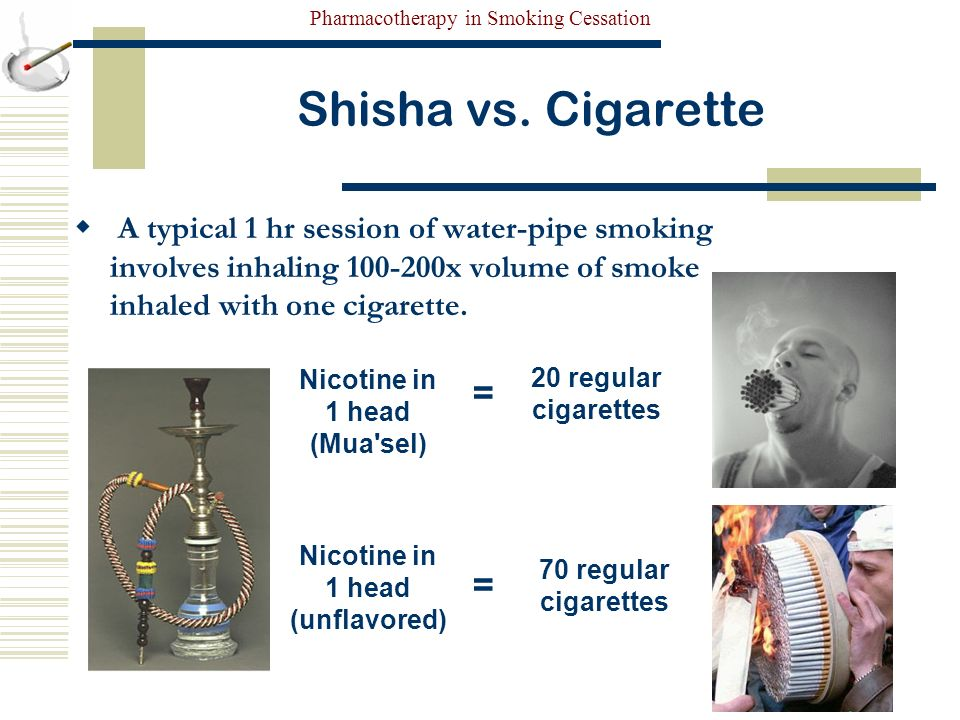 hookah vs cigarettes I've heard that hookah smoke is worse on your lungs than cigarette smoke, and that it's not nearly as bad which is true.