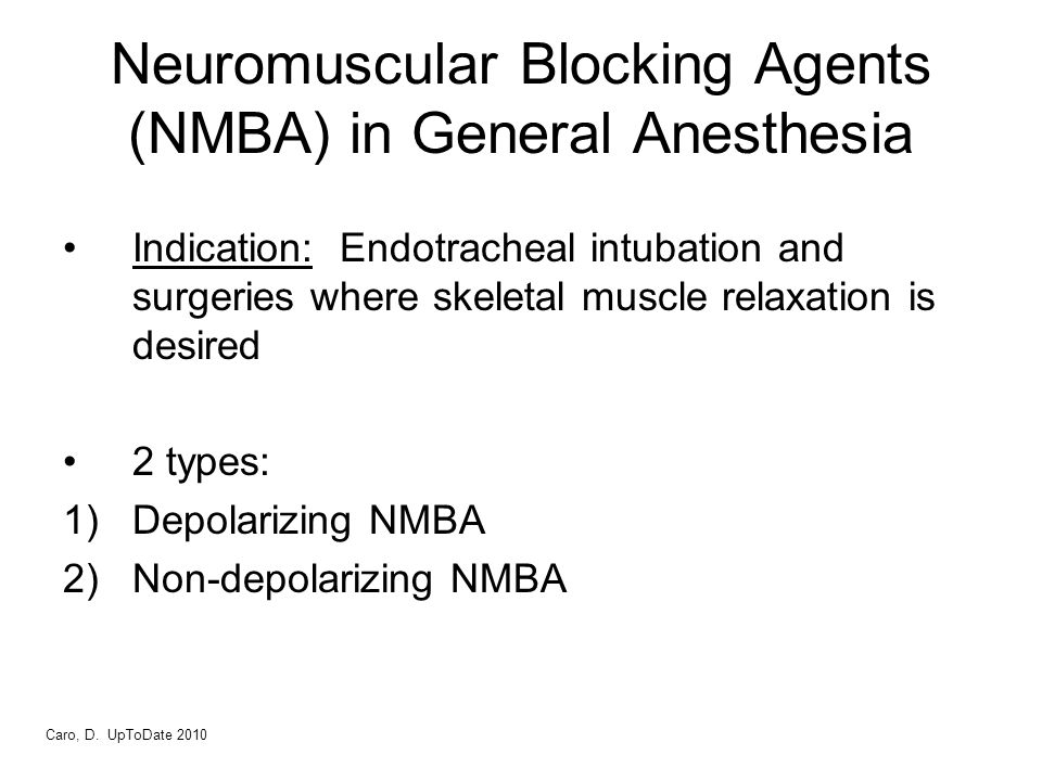 aminosteroid nmb