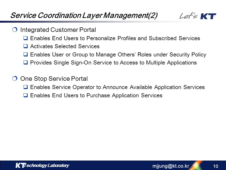 Service Coordination Layer Management(2)