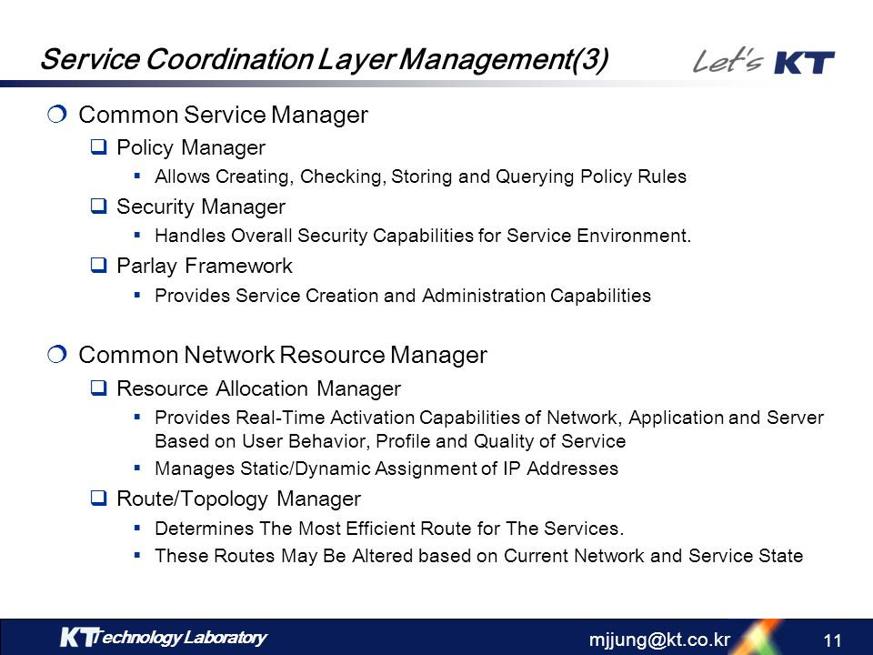Service Coordination Layer Management(3)