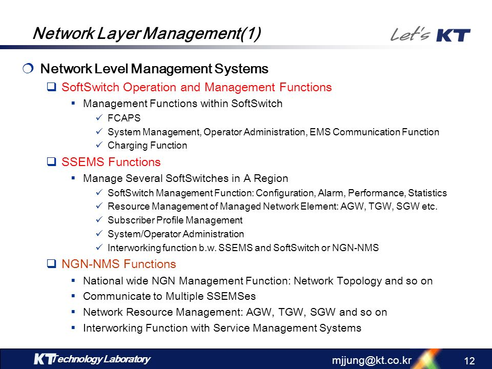 Network Layer Management(1)