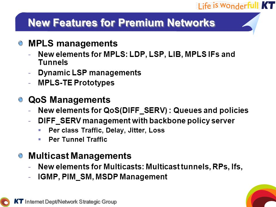 New Features for Premium Networks