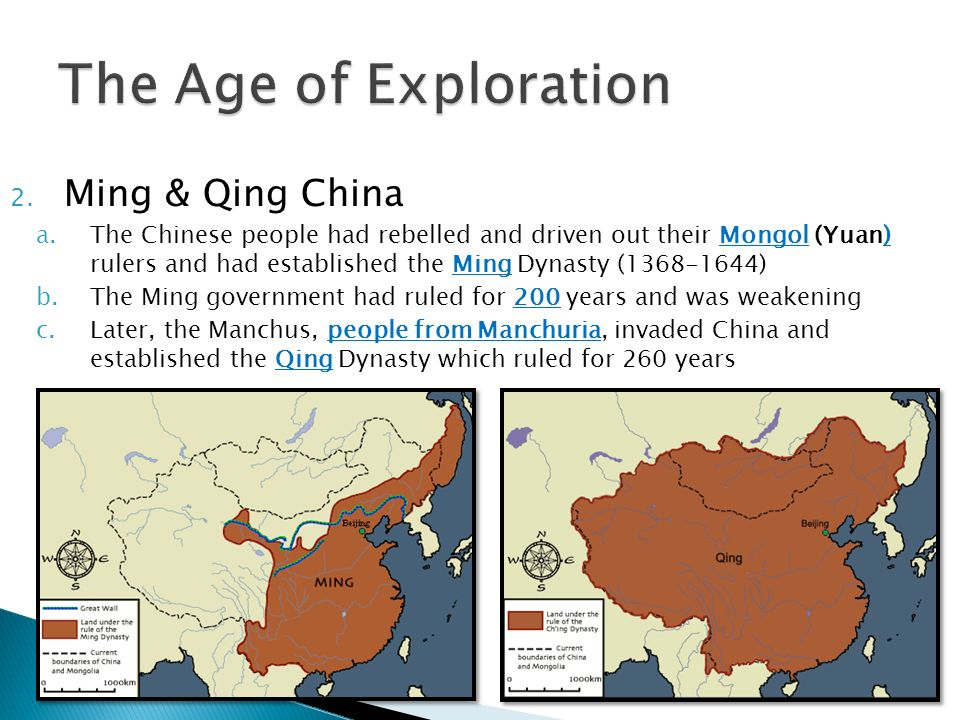 Outcome China And Japans Reactions Ppt Video Online Download
