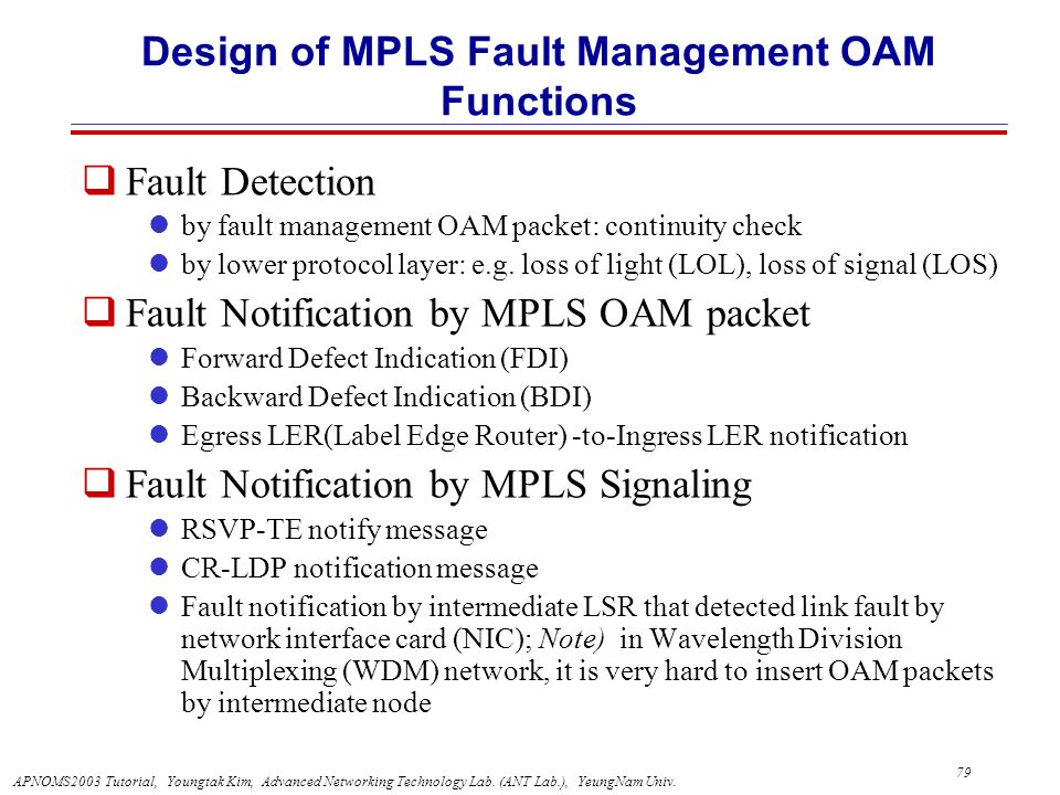 Design of MPLS Fault Management OAM Functions