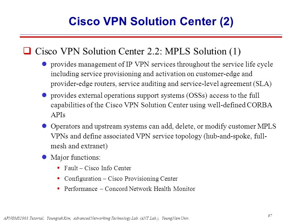 Cisco VPN Solution Center (2)