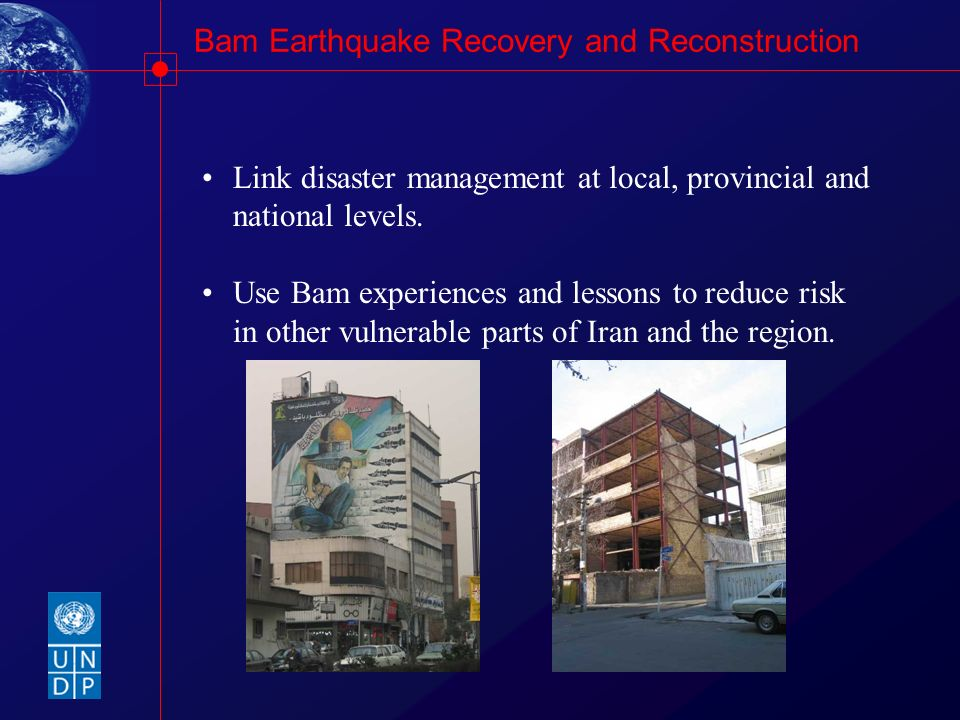 Link disaster management at local, provincial and national levels.