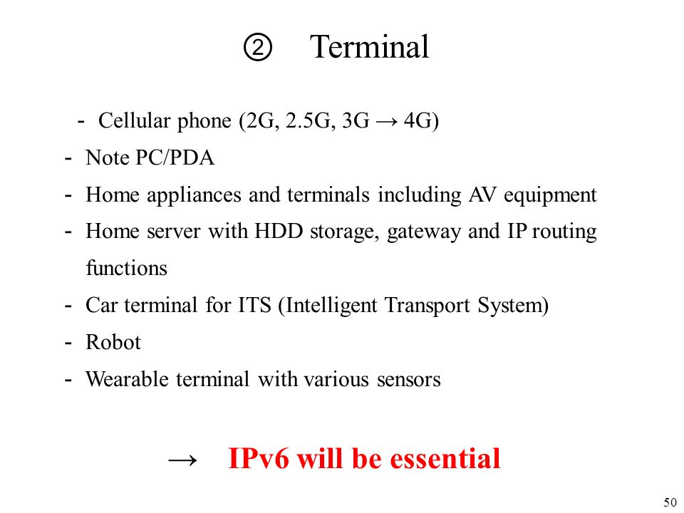 ② Terminal → IPv6 will be essential - Note PC/PDA