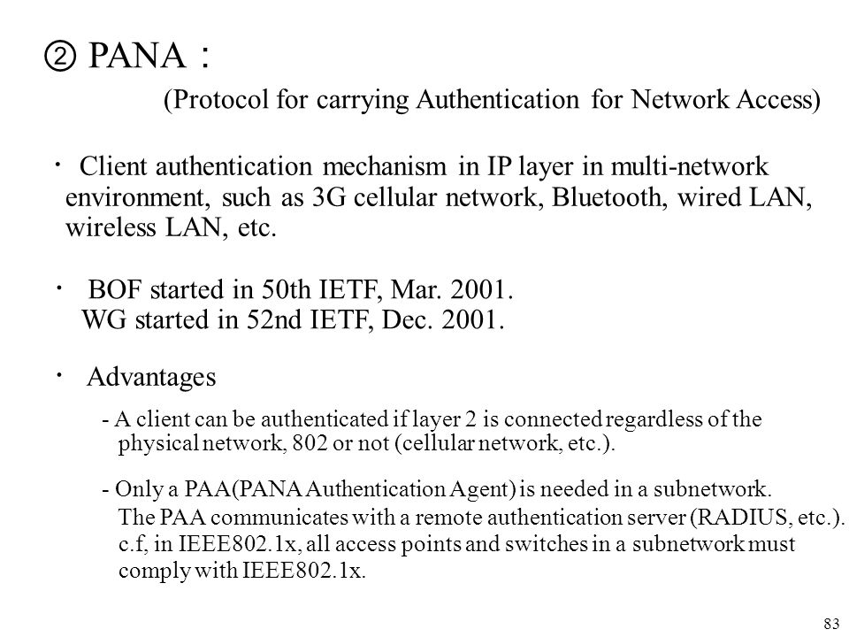 ② PANA: (Protocol for carrying Authentication for Network Access)