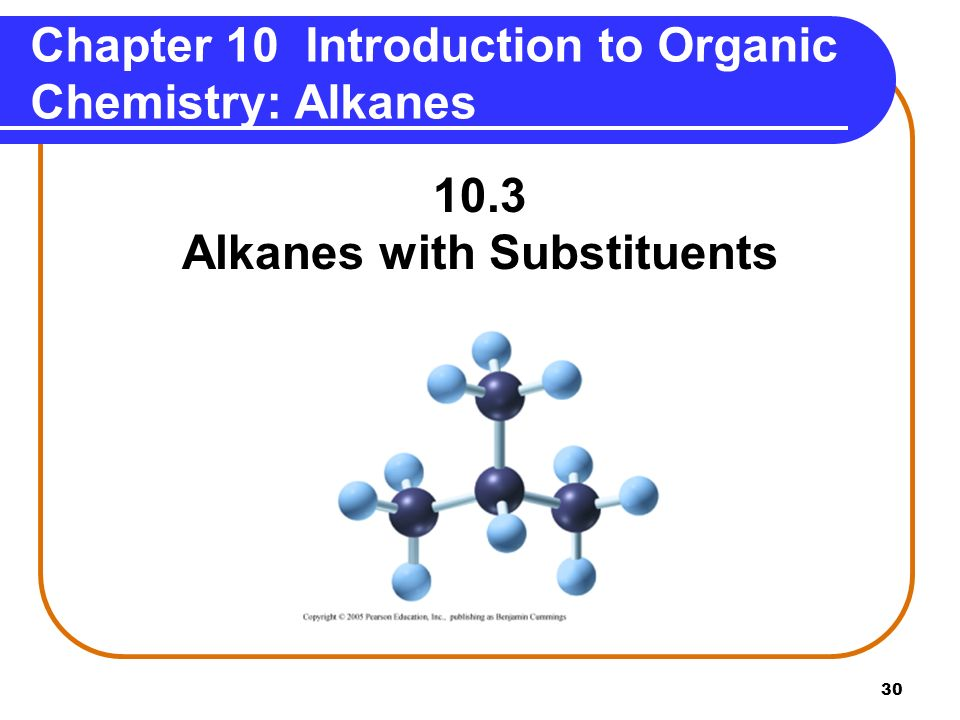 introduction to the alkanes Powerpoint templates - are you a powerpoint presenter looking to impress your audience with professional layouts well, you've come to the right place with over 30,000 presentation design templates to choose from, crystalgraphics offers more professionally-designed s and templates with stylish backgrounds and designer layouts than anyone .