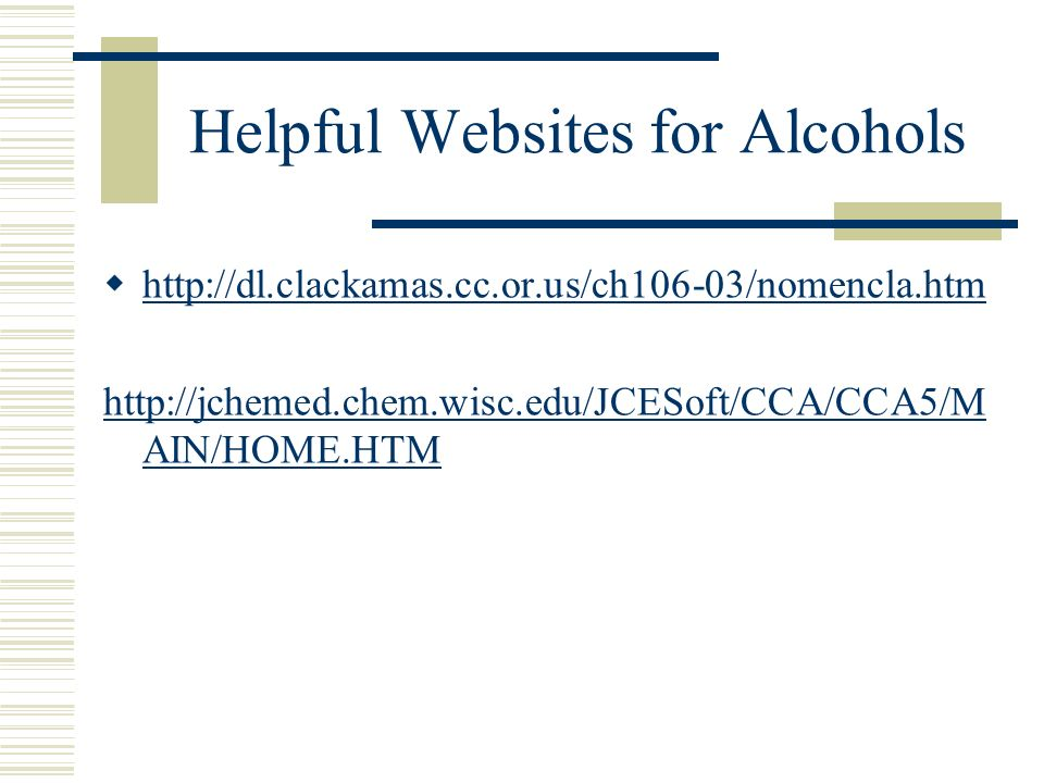 Helpful Websites for Alcohols