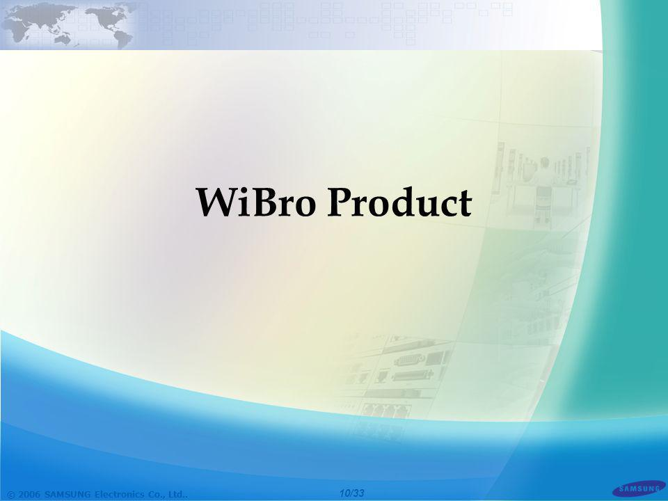 WiBro Product