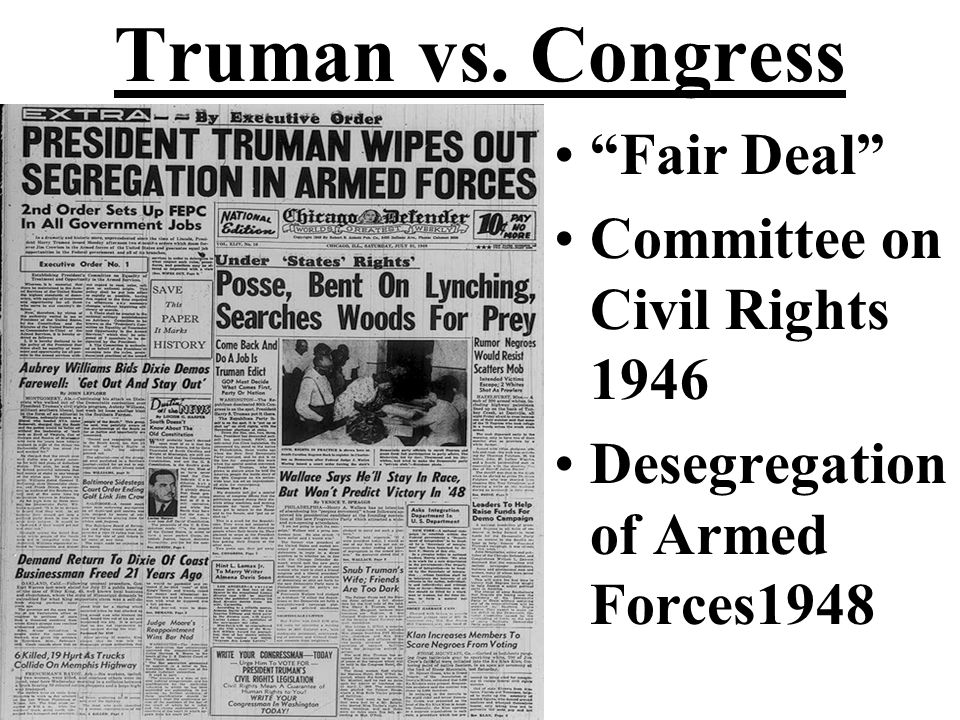 Truman vs. Congress Fair Deal Committee on Civil Rights 1946