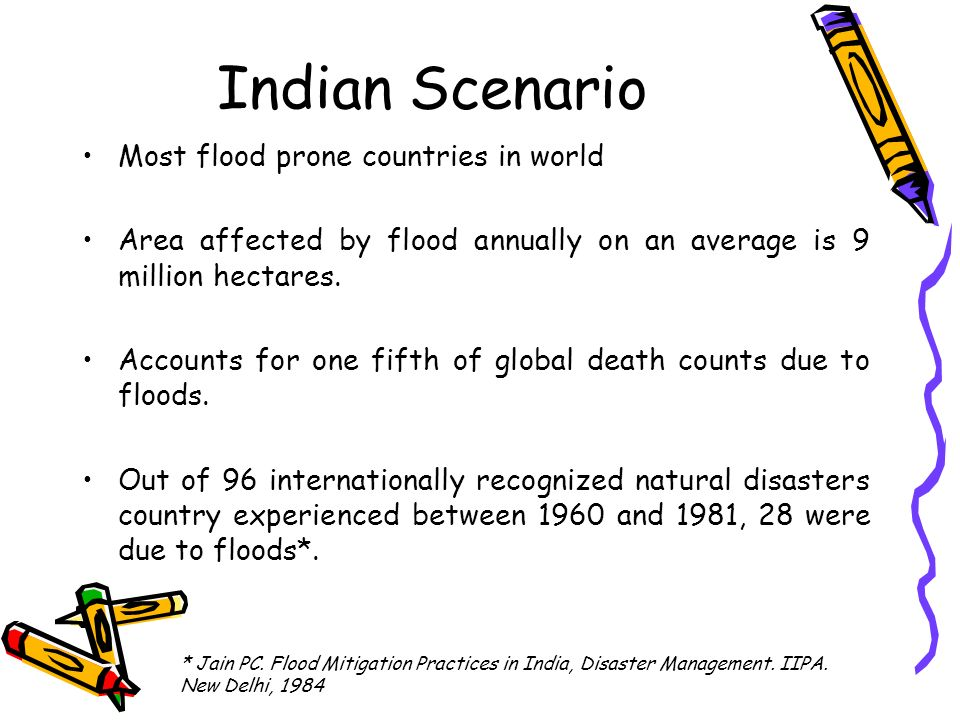 demerits of disaster management in india This paper analyses the disaster management policy of india and its  implementation using two  and floods – are taken up for comparison of disaster  management strategies adopted in the country and the areas that   shortcomings as can.