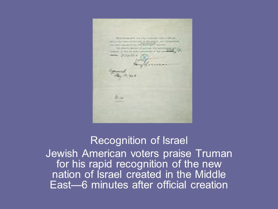 Recognition of Israel