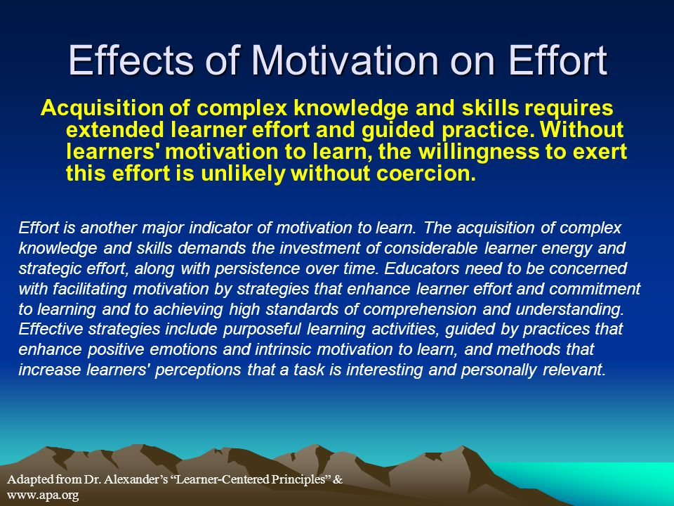 the effectiveness of motivation theory Motivation theories are not just for classrooms and seminars they can energize your business once you understand motivational theories, you can make detailed plans to incorporate them into your workplace.