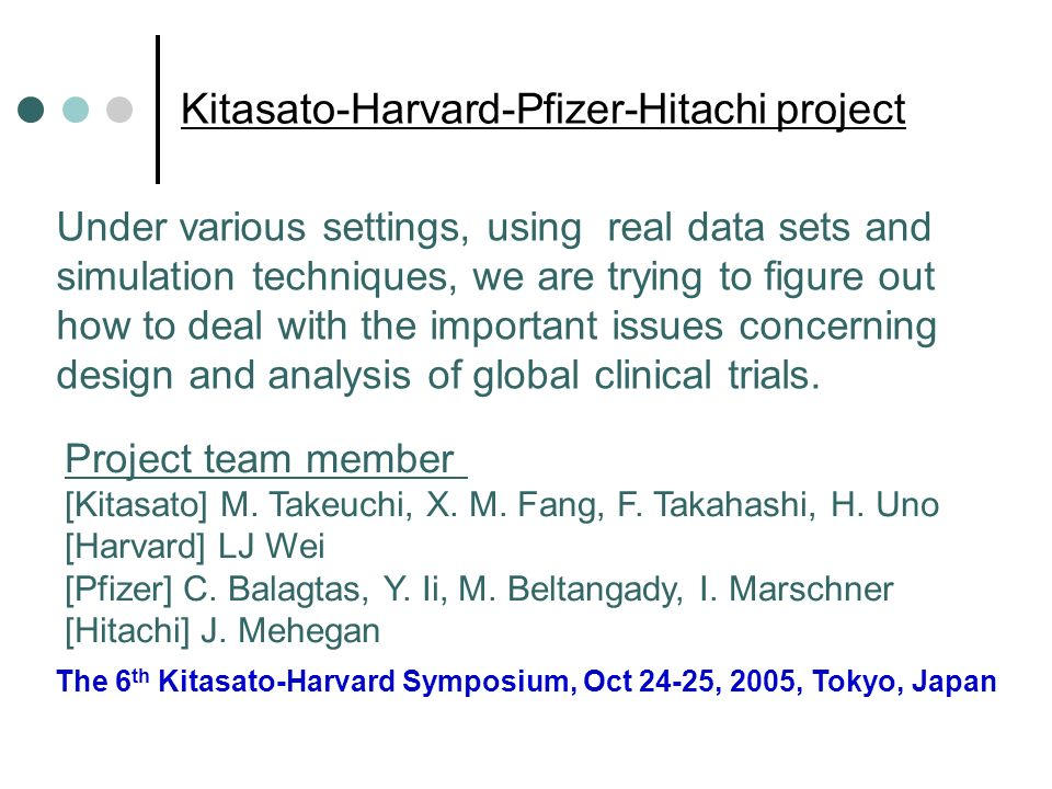 Kitasato-Harvard-Pfizer-Hitachi project